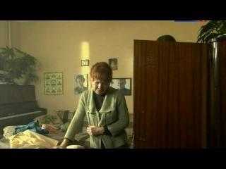 А снег кружит... 4 серия (02.03.2013) на КИМ ТВ