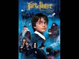 Аудиокнига Гарри Поттер и Филосовский камень